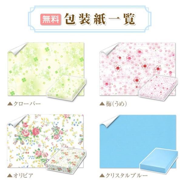 快気祝い カタログギフト|クルール クイーブルコース|お見舞いお返し|katarogu-gift|02