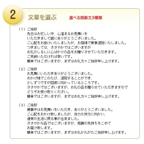 快気祝い カタログギフト|クルール クイーブルコース|お見舞いお返し|katarogu-gift|04