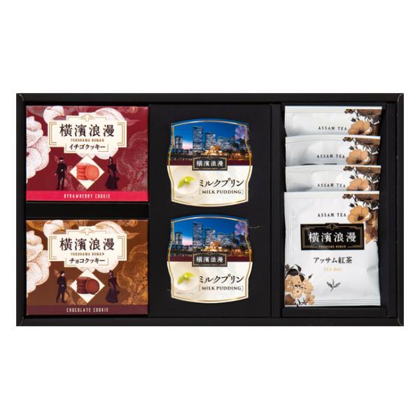 法事引き出物 食品|【送料無料】|横濱浪漫プリンギフトセット No.30 ※消費税・8% 据置き商品|粗供養 法事のお返し