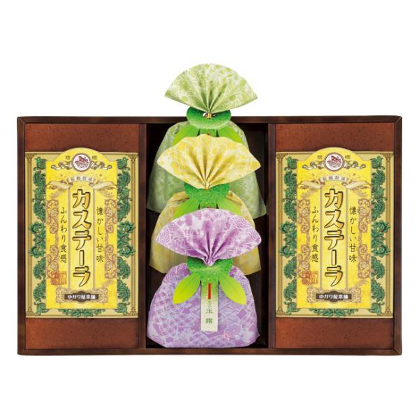 快気祝い食品|【送料無料】|長崎製法カステーラ・緑茶詰合せ No.30 ※消費税・8% 据置き商品|お見舞いお返し