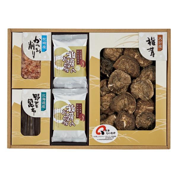 出産内祝い 食品|【送料無料】|日本の美味・御吸い物(フリーズドライ)詰合せ No.40 ※消費税・8% 据置き商品|出産祝いのお返し