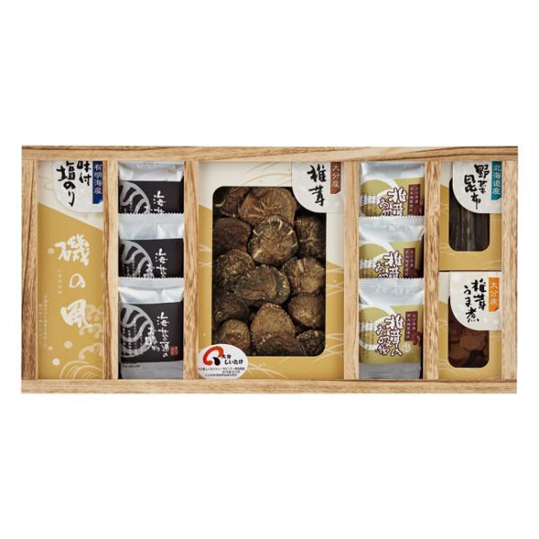 出産内祝い 食品|【送料無料】|日本の美味・御吸い物(フリーズドライ)詰合せ(木箱入) No.100 ※消費税・8% 据置き商品|出産祝いのお返し