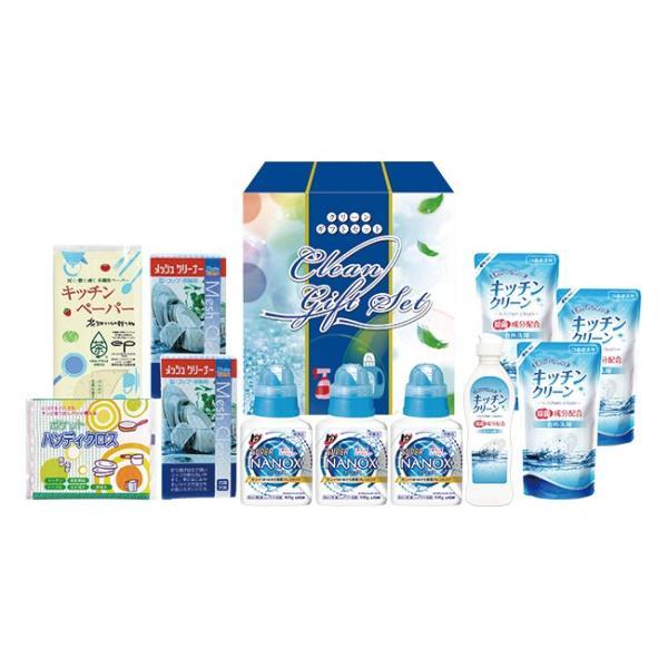 快気祝い 洗剤|40%OFF|クリーンライフギフト No.50|お見舞いお返し|katarogu-gift