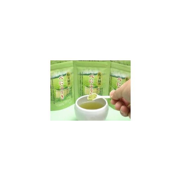 入荷しました最短3時間で完売のメチル化カテキン成分が豊富な茶葉「べにふうき緑茶100%」粉末25g袋タイプ|katayama-en
