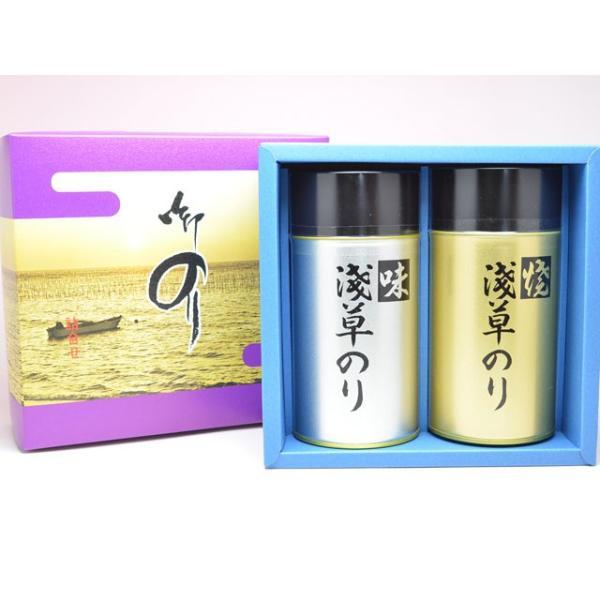 浅草名物 おつまみ海苔 2缶 詰合わせ 海苔 味付け ギフトセット(小)※
