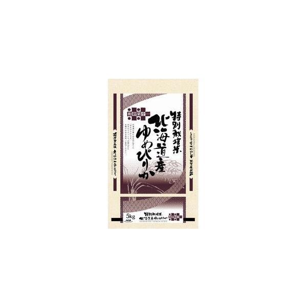 高度クリーン米・北海道ゆめぴりか【玄米5kgを精米・無洗米加工】