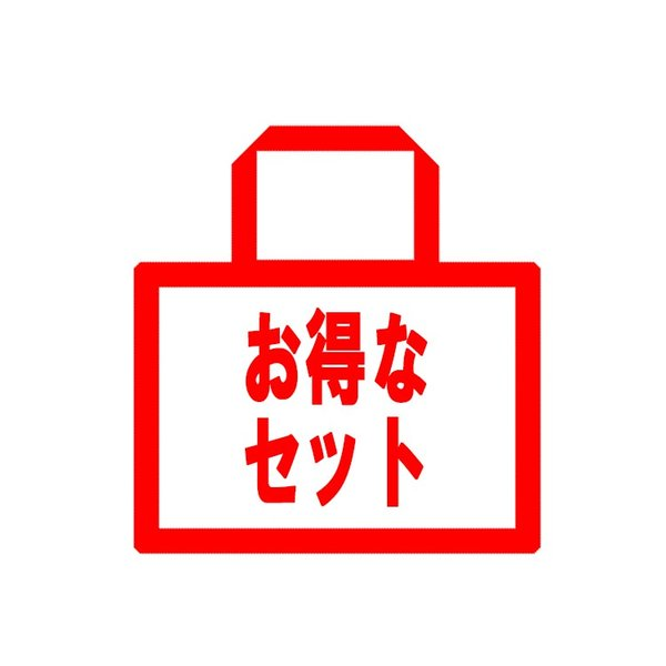 訳アリ★人気のスクイーズ5個セット/セットでお得商品