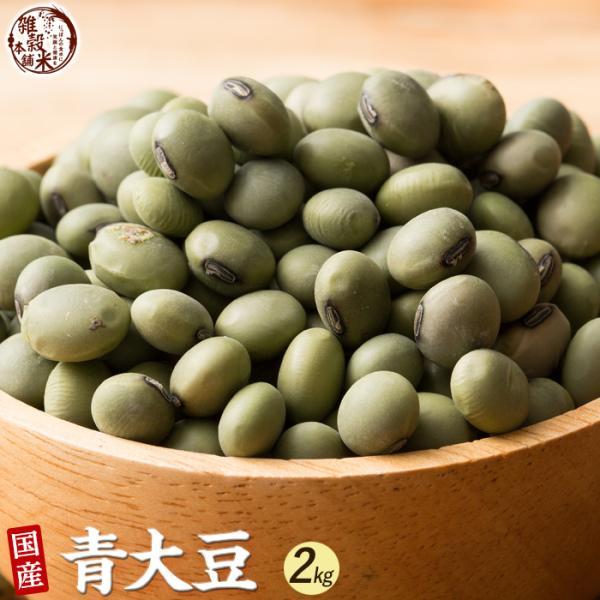 【徳用】2kg