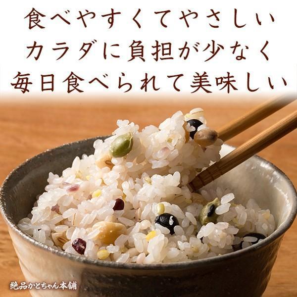 米 雑穀 雑穀米 国産 ダイエット重視スリムブレンド雑穀(豆有) 3kg(500g x6袋) 送料無料 雑穀米本舗|katochanhonpo|05