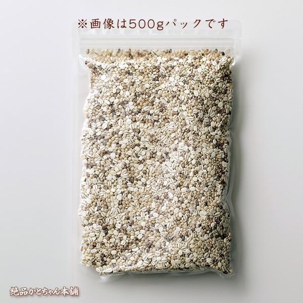 雑穀 麦 国産 麦5種ブレンド(丸麦/胚芽押麦/はだか麦/もち麦/はと麦) 1kg(500g×2袋) 送料無料 ダイエット食品 置き換えダイエット 雑穀米本舗|katochanhonpo|08