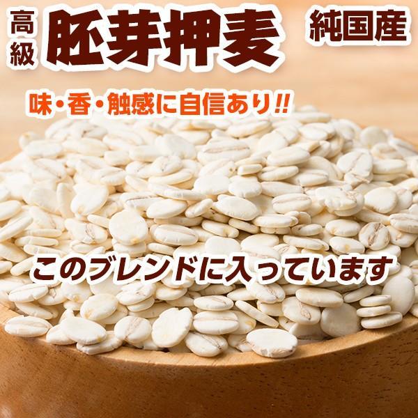 米 雑穀 麦 国産 麦5種ブレンド(丸麦/押麦/裸麦/もち麦/はと麦) 5kg(500g x10袋) 送料無料 雑穀米本舗|katochanhonpo|03
