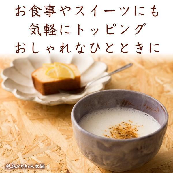 グルメ ふりかけ 高知県産 しょうがパウダー 70g 送料無料 生姜 粉末 雑穀米本舗|katochanhonpo|04
