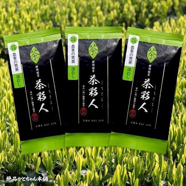 お茶 茶葉 日本茶 深むし茶 100g x10袋セット 送料無料 お茶の王国 静岡から 苦みの中に甘み お茶 日本茶 雑穀米本舗|katochanhonpo|14