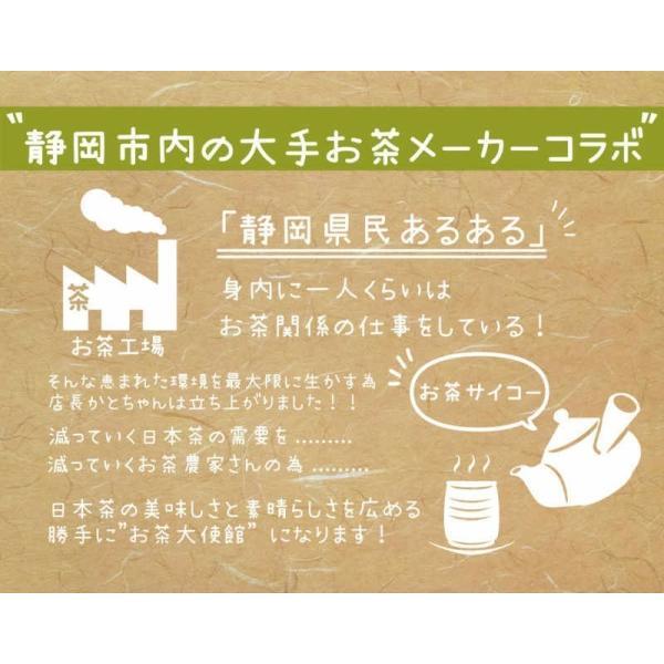 お茶 茶葉 日本茶 深むし茶 100g x10袋セット 送料無料 お茶の王国 静岡から 苦みの中に甘み お茶 日本茶 雑穀米本舗|katochanhonpo|03