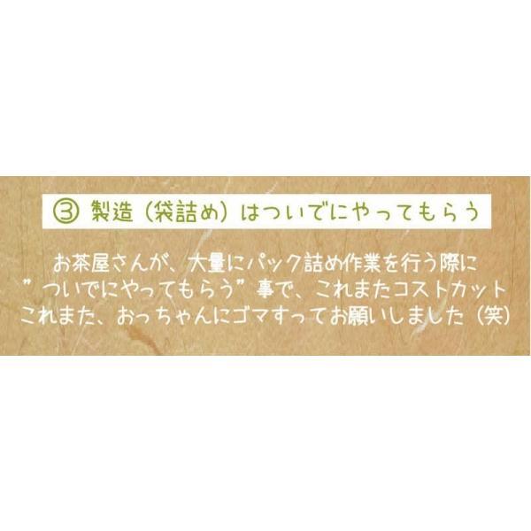 お茶 茶葉 日本茶 深むし茶 100g x10袋セット 送料無料 お茶の王国 静岡から 苦みの中に甘み お茶 日本茶 雑穀米本舗|katochanhonpo|06