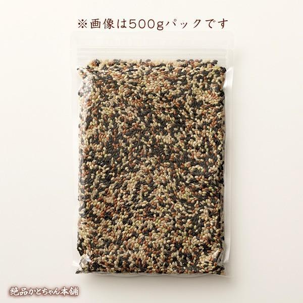 米 雑穀 雑穀米 国産 古代米4種ブレンド(赤米/黒米/緑米/発芽玄米) 1kg(500g x2袋) 送料無料 週末セール|katochanhonpo|02