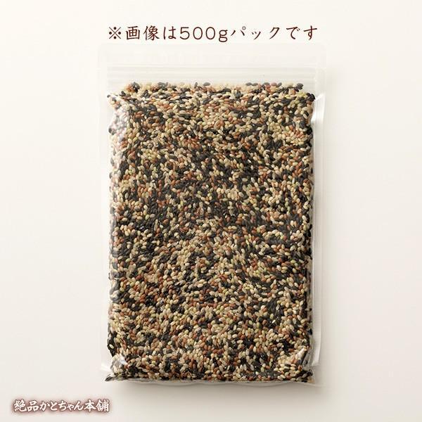 米 雑穀 雑穀米 国産 古代米4種ブレンド(赤米/黒米/緑米/発芽玄米) 1kg(500g x2袋) 送料無料 雑穀米本舗|katochanhonpo|02