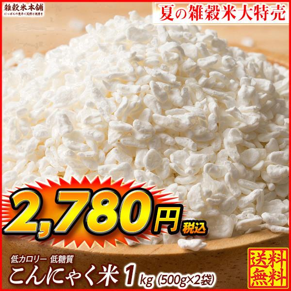 【徳用】1kg