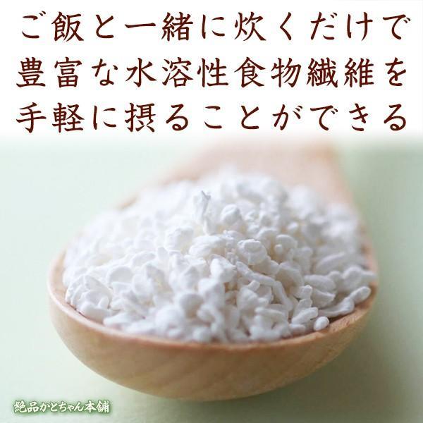 米 雑穀 雑穀米 厳選 こんにゃく米(乾燥) 2kg(500g x4袋) 送料無料 5のつく日セール 5,400円以上で10%オフクーポン配布中|katochanhonpo|02