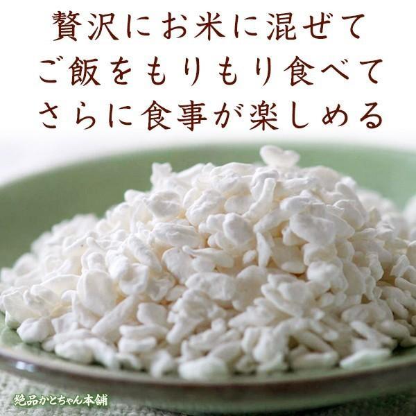 米 雑穀 雑穀米 厳選 こんにゃく米(乾燥) 2kg(500g x4袋) 送料無料 5のつく日セール 5,400円以上で10%オフクーポン配布中|katochanhonpo|04