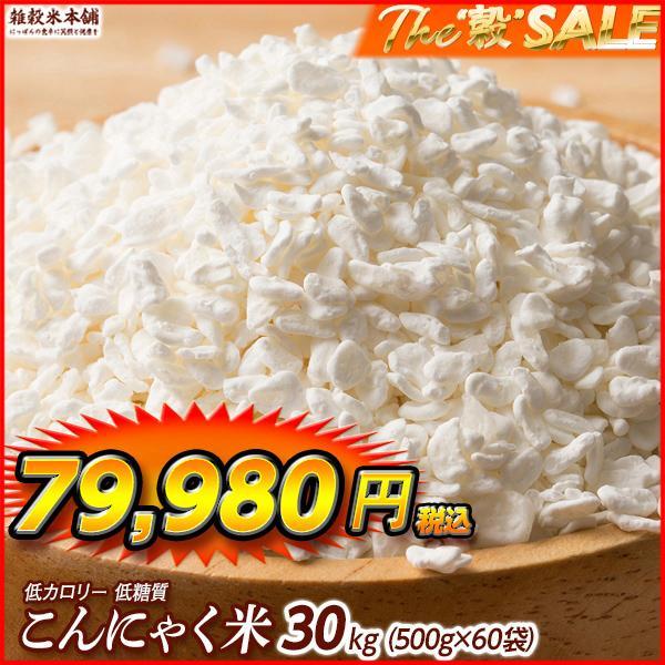 【業務用】30kg