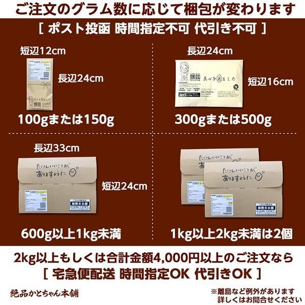 米 雑穀 雑穀米 国産 黒米(中粒) 2kg(500g x4袋) 送料無料 厳選 もち黒米 5400円以上お買い物でクーポン有|katochanhonpo|05