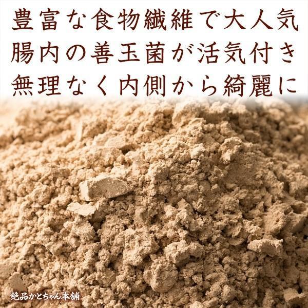 米 雑穀 麦 国産 もち麦粉 10kg(500g x20袋) 送料無料 高品質 厳選 ダイシモチ 腸内環境 脂肪激減 ダイエット 5400円以上お買い物でクーポン有|katochanhonpo|05
