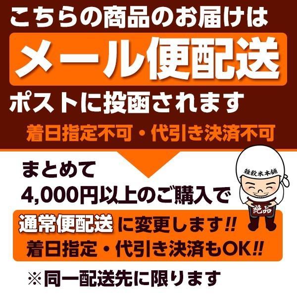 米 雑穀 雑穀米 国産 もちあわ 100g 送料無料 5,400円以上で10%オフクーポン配布中|katochanhonpo|02