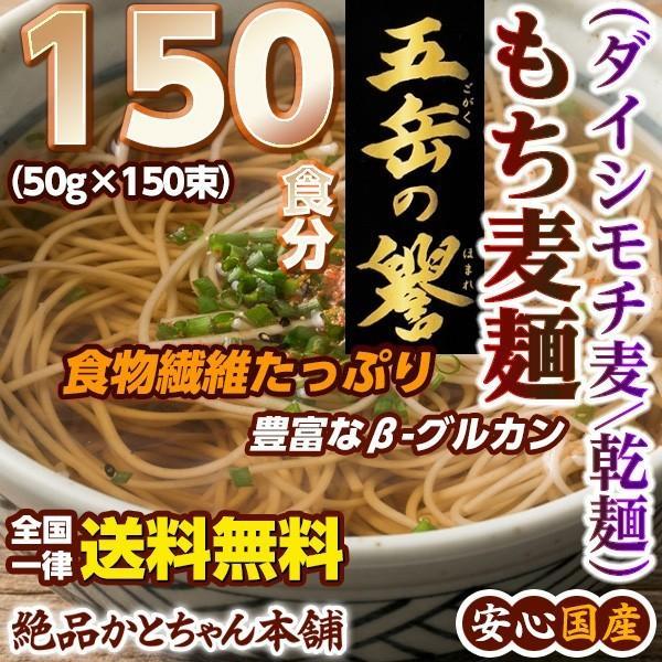 【徳用】30袋