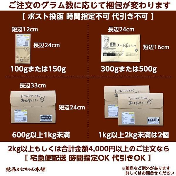 絶品 牡蠣海苔 訳あり かき海苔 8枚切 160枚 海苔 味付きのり 送料無料 ポスト投函 katochanhonpo 05