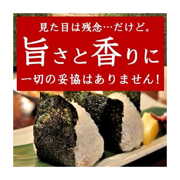 絶品 寿司はね海苔 焼き海苔 有明海産 訳あり 送料無料 ポスト投函|katochanhonpo|02