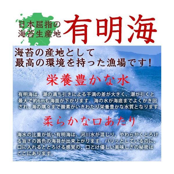 絶品 寿司はね海苔 焼き海苔 有明海産 訳あり 送料無料 ポスト投函|katochanhonpo|04