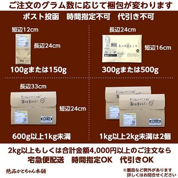 米 雑穀 雑穀米 国産 そばの実 2kg(500g x4袋) 送料無料 北海道産 蕎麦の実 ヌキ実 ダイエット 低糖質 低カロリー 5400円以上お買い物でクーポン有|katochanhonpo|12