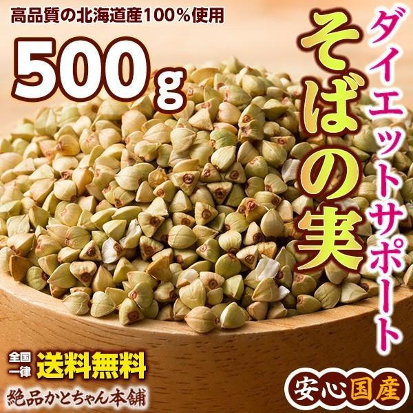 【多め】500g