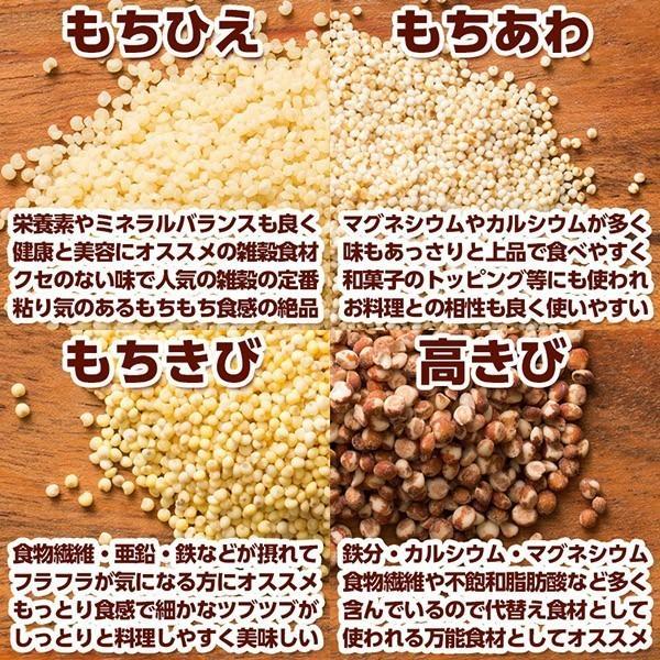 米 雑穀 雑穀米 国産 栄養満点23穀米 1kg(500g x2袋) 送料無料 国内産 もち麦 黒米 雑穀米本舗|katochanhonpo|06