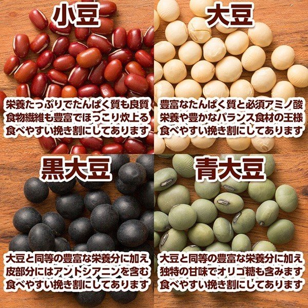 米 雑穀 雑穀米 国産 栄養満点23穀米 1kg(500g x2袋) 送料無料 国内産 もち麦 黒米 雑穀米本舗|katochanhonpo|09