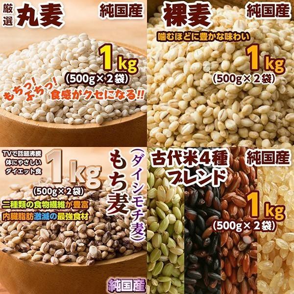 米 雑穀 雑穀米 国産 どっさり雑穀米 3kg(500g x6袋)セット 17種から3品選べる 組み合わせ自由 雑穀米本舗 katochanhonpo 05
