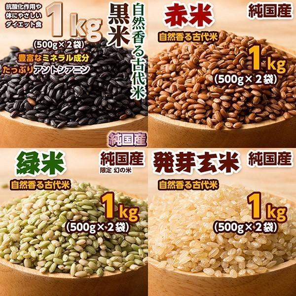 米 雑穀 雑穀米 国産 どっさり雑穀米 3kg(500g x6袋)セット 17種から3品選べる 組み合わせ自由 雑穀米本舗 katochanhonpo 06