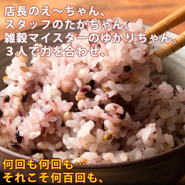 米 雑穀 雑穀米 国産 胡麻香る十穀米 2kg(500g x4袋) 送料無料 特選雑穀フェア|katochanhonpo|16