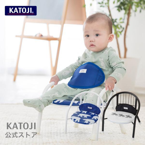 ベビーチェア|静かなパイプイス( チェアベルト付き )[ 選べる2柄 ] KATOJI( カトージ )|katoji