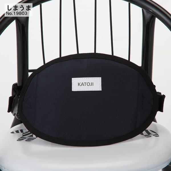 ベビーチェア|静かなパイプイス( チェアベルト付き )[ 選べる2柄 ] KATOJI( カトージ )|katoji|07