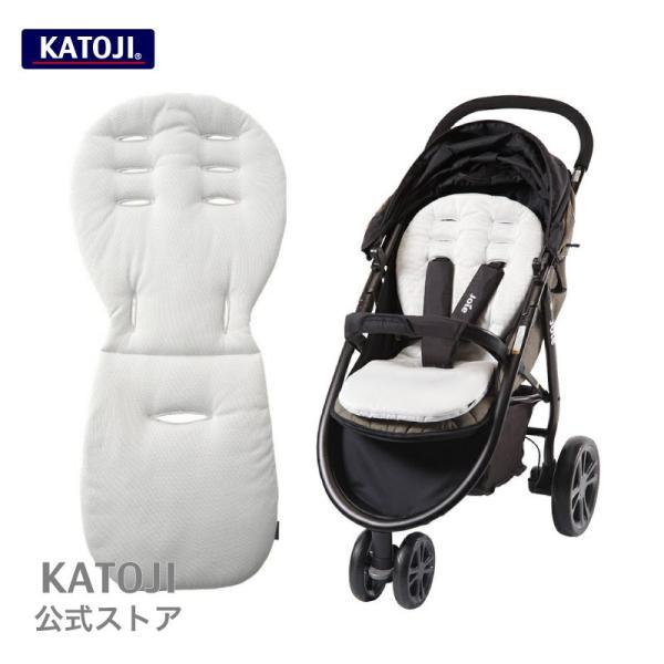 KATOJI (カトージ) ベビーカーオプション|クッション さらさらドライ|katoji