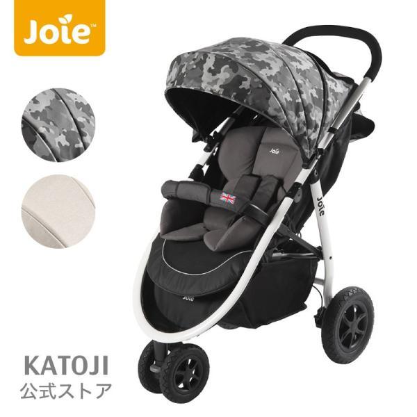 3輪ベビーカー Joie (ジョイー)  LiteTraxAir ライトトラックスエア [選べる2色] KATOJI(カトージ)クッション付 専用レインカバー付き|katoji