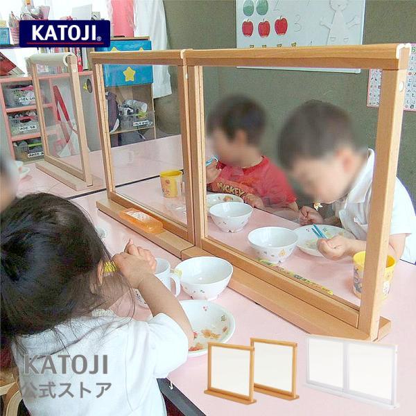 KATOJI ( カトージ ) 日本製【 飛沫防止 】 卓上パーテーション 2枚セット[ 選べる2色 ] ※ご注文から出荷までに2週間程(店舗休業日を除く)頂いております」