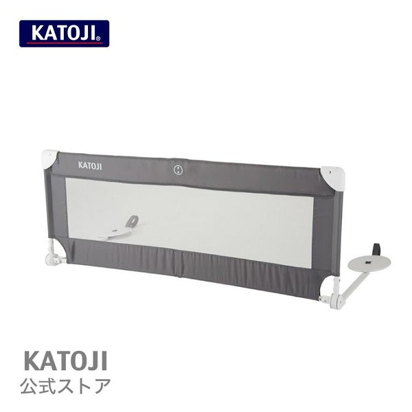 ベッドガード ポータブルベッドガード セーフティベルト付き グレー 130cmタイプ|katoji