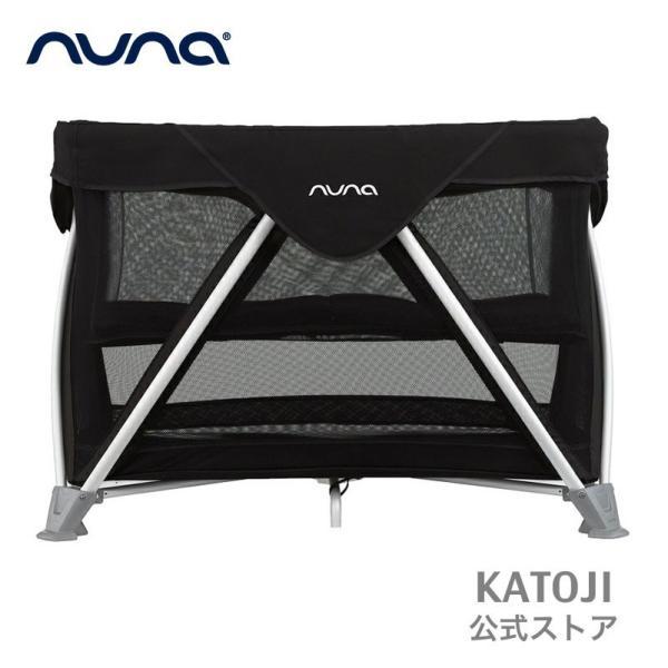 ベビーサークル  KATOJI (カトージ)  トラベルコット nuna (ヌナ) Sena Aire caviar (セナ エア キャビア)|katoji
