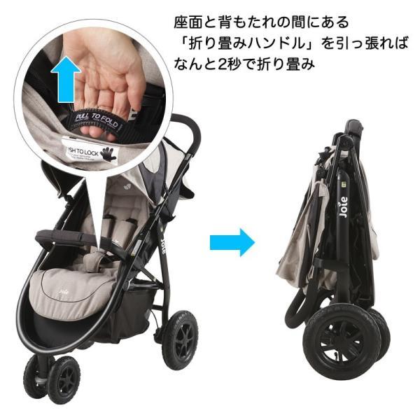 ベビーカー Joie 3輪タイプ LiteTraxAir 選べる2色 +ベビーシートJuva|katoji|02