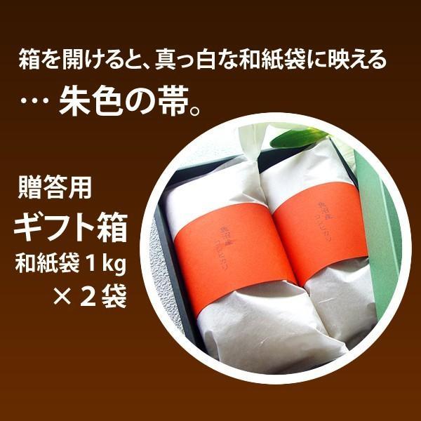 魚沼産 コシヒカリ 2kg 30年産 1kg×2袋 新潟米 産地直送 贈答用 箱入り 特産品 名物商品|katoseika|04