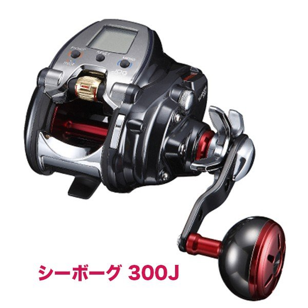 18シーボーグ 300J 電動リール 131261 ダイワ
