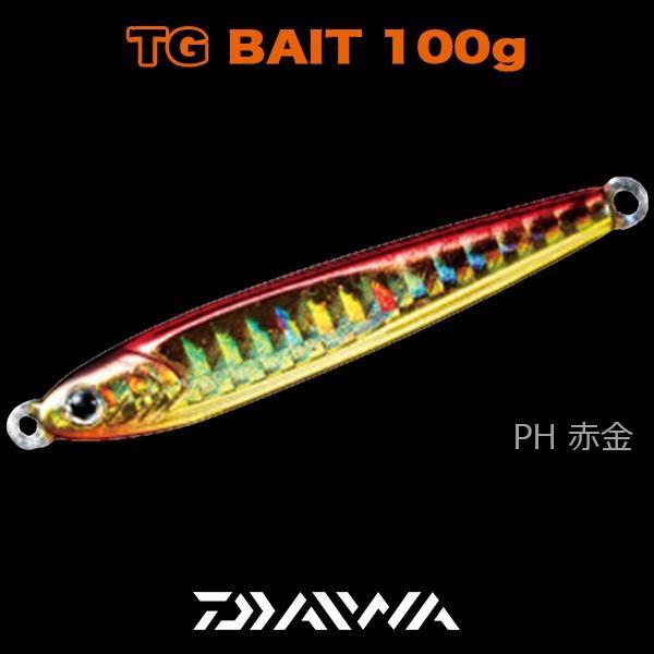 TG BAIT 100 TGベイト PH ダイワ 赤金 捧呈 100g 訳あり商品